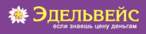 """АО """"Торговая компания """"Эдельвейс"""""""